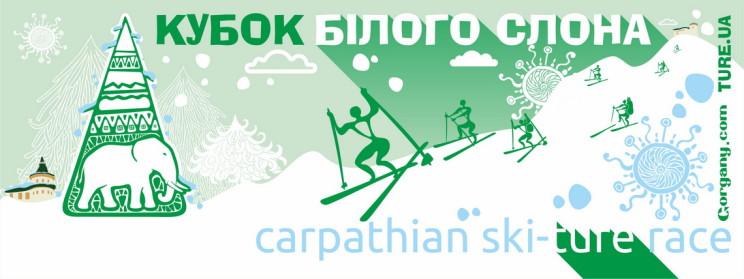 """Звіт про """"Кубок Білого Слона"""" – Carpathian ski-TURE race"""